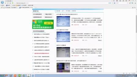 u盘安装系统完整视频教程【usm魔术师完美安装win7系统】
