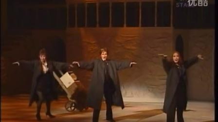 蓝天鹅(1997年花组)
