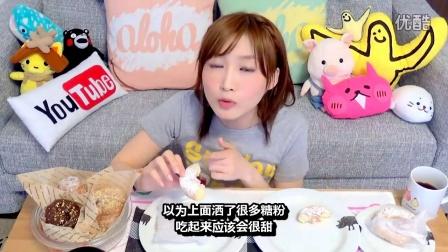 吃货木下:意外松脆的金砖蛋糕甜甜圈x10+牛角面包!(中文字幕)