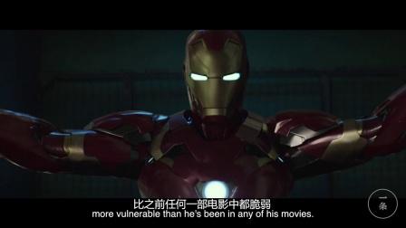 导演说:逼急了,连美国队长也会对抗政府