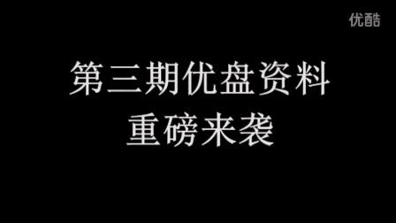 2016天赋调酒师资料学习鸡尾酒配方调酒师鸡尾酒日式调酒