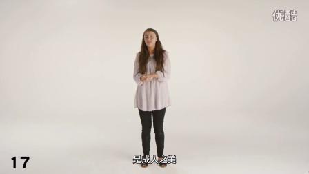温情感人短片《爱是什么?》
