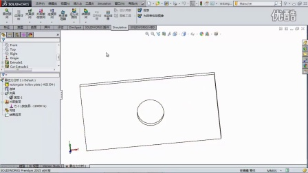 SolidWorks Simulation CAE有限元分析视频教程 高级实战系列一(第01章)