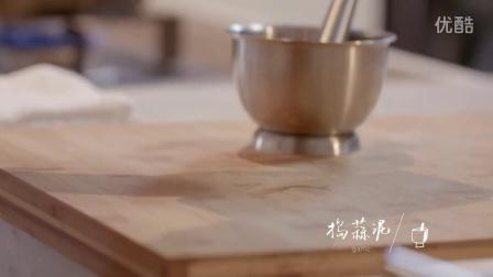 创食计2016春笋炖牛腩炝拌菠菜豆芽163v