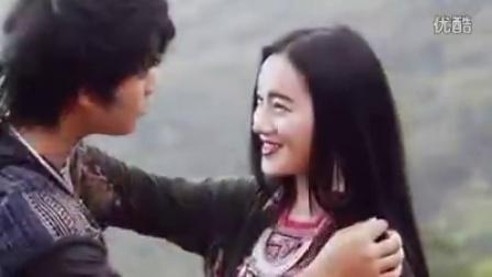赤火之恋-nplaim taws hlub- Yujin ThaoThe Movie Nraug Yaj