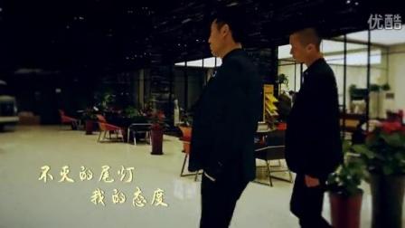 《激情时速》片尾曲MV(中国的速度与激情,变形金刚爆笑出场)