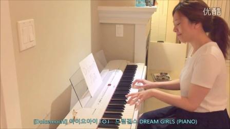 [Dolcemochi] 아이오아이 I.O.I - 드림걸스 DREAM GIRLS