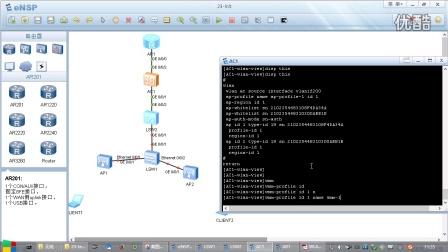 30-WLAN典型案例:直连式三层组网_转