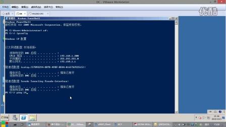 47-使用eSight配置WLAN业务_转副本