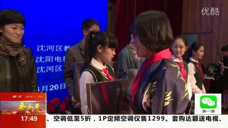 东方成长教育中心儿童核心素养示范基地揭牌仪式