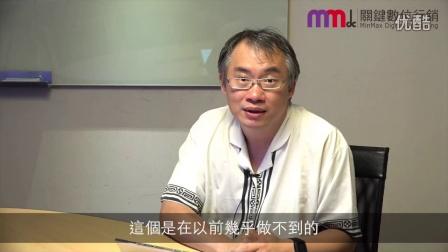 【MMdc 名人有约 x 数位便利贴】如何运用数位资源翻转现在_新文易数创作者 洪进吉Gene