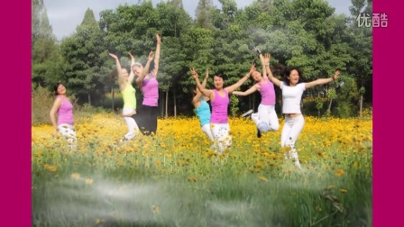 《涵涵的梦制作》美丽瑜伽