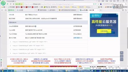 华育网络营销学院茆老师seo培训视频