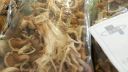 平顶山有啥特产 黄金菇 4006667406