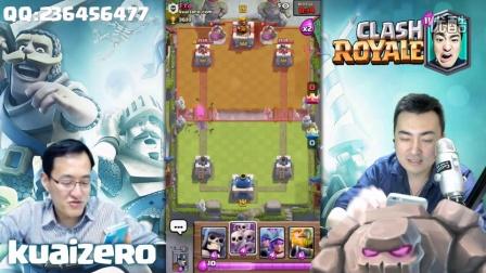 【酷爱娱乐解说】电磁炮与其他兵种1对1对决 | 皇室战争 Clash Royale #G120