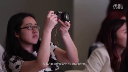 兴辉瓷砖探索现代轻奢主义设计师沙龙活动