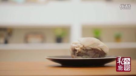 【美食杂货铺】小羽私厨:东坡肘子