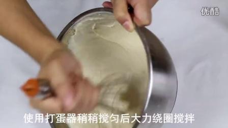 蔓越莓米发糕+黑芝麻糊