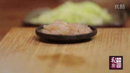 【美食杂货铺】小羽私厨:大阪烧