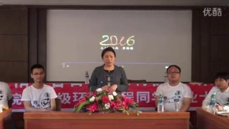 景德镇陶瓷学院02级环工毕业十周年聚会视频