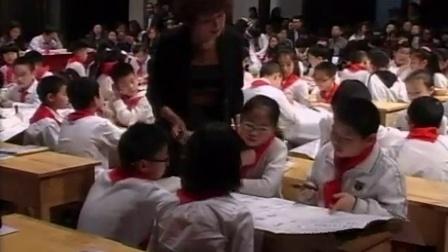 人教版五年级语文下册《将相和》教学视频重庆市一师一优课部级优课评选入围作品