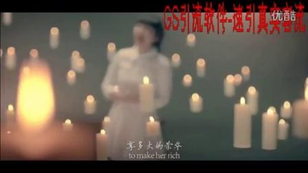 2016俪媛VS老猫《好妈妈》歌曲MV献给全天下所有母亲
