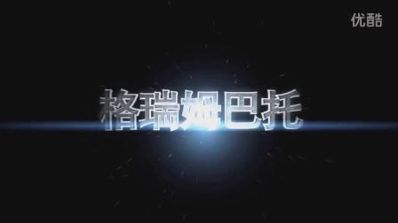 魔兽世界 探索系列--向禁区宣战47: 星海情怀