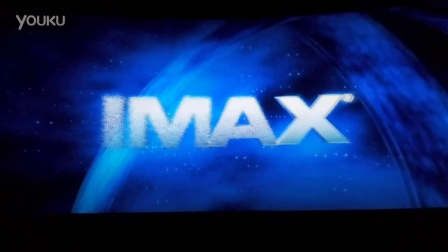 IMAX 3D倒计时及美国队长3片头(零点场)