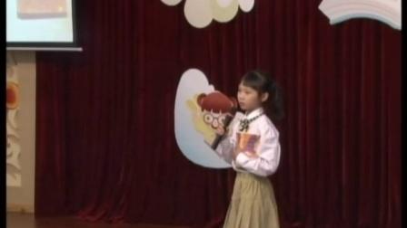 """成都外国语学校附属小学""""我的一本课外书""""优秀阅读个人展示13 5.12刘乐恒"""
