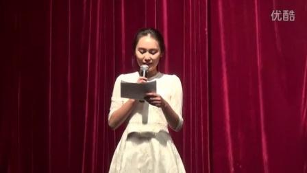 潍坊学院外国语学院第二届话剧节13