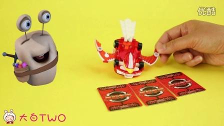 白白侠玩具秀:【魔幻车神】之裂空飞鹰 粉红猪小妹托马斯猪猪侠熊出没奥特曼小飞