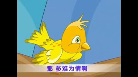 中外名人励志故事 画蛇添足故事 儿童故事三毛流浪记