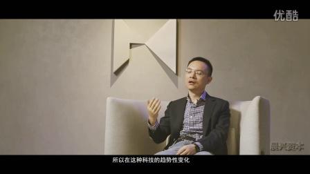 晨兴资本刘芹:体育产业需要极致的创业者
