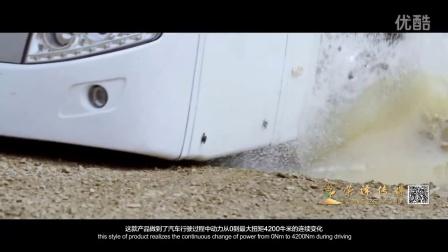 金龙大巴新能源汽车发布会MEDIA
