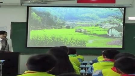 人教版五年级语文下册《清平乐·村居》教学视频,江西省,一师一优课部级优课评选入围作品_标清
