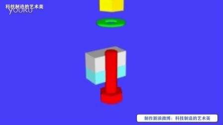 机械制图 螺栓连接模拟动画 成品