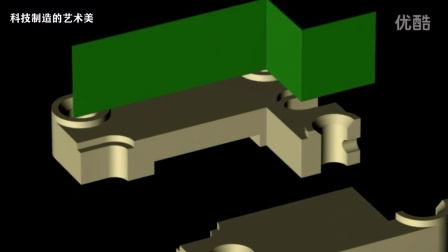 机械制图 阶梯剖模拟动画 成品