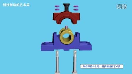 机械制图 滑动轴承的装拆模拟动画 成品