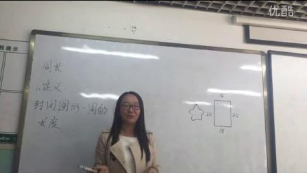 太原新东方泡泡数学培训 刘晶晶