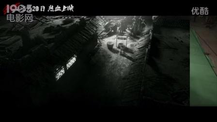 电影网-《钢刀》全景视效揭秘特辑 CG特效还原震撼场景