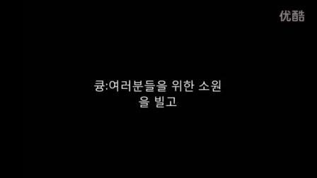 160506 EXO边伯贤生日Party粉丝唱生日歌切蛋糕 [音频]
