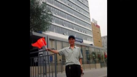 高福生在北京         制作:高明扬