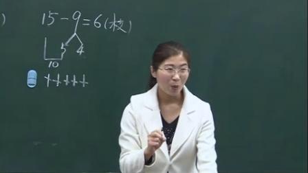 北师大版小学一年级数学下册第一章第1课《买铅笔》