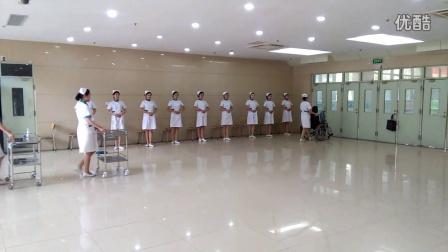 护士礼仪展演