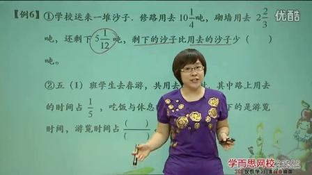 【五年级数学】:分数应用题
