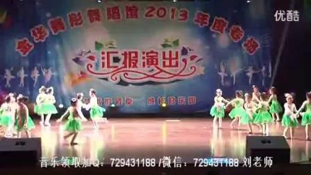 幼儿舞蹈视频 小班女孩舞蹈《春晓》幼儿成品舞蹈