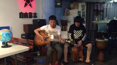 祥子&刘鹏远 西安马飞方言歌曲《我能chua》