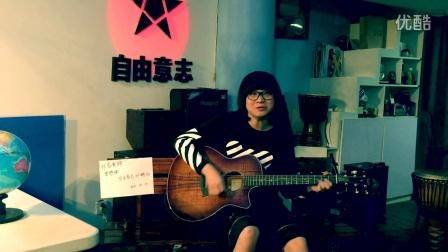 纪念家驹 刘鹏远 《不再犹豫》