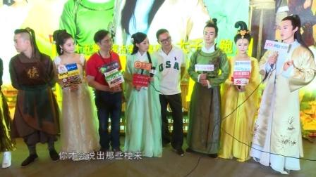 《太子快跑》小杨幂加盟 十一龄童秀猴戏引欢呼 160508