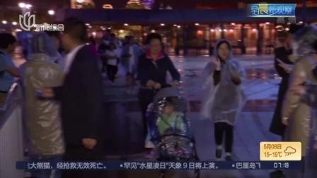 上海迪士尼内测首日:空中逛乐园 上海早晨 160508
